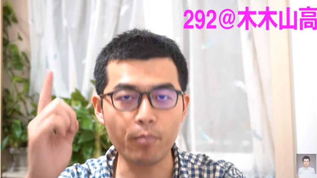 大陸網紅怒嗆「台北弱爆了」。 圖/翻攝自 Song Lin YouTube頻道 陸網紅嗆「台北弱爆了」 一件事大罵台灣落後