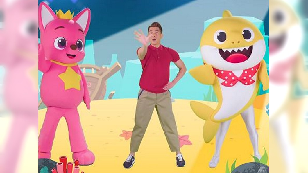 圖/翻攝自 Pinkfong! Kids' Songs & Stories  YouTube