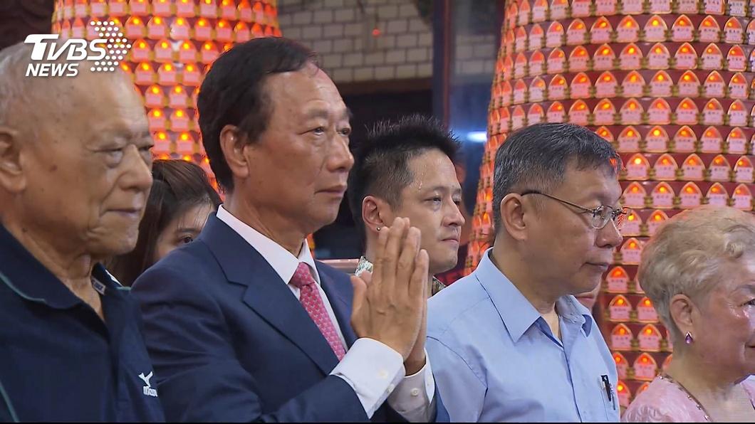 圖/TVBS 郭台銘參選總統態度漸趨明顯 卓榮泰:祝福他們