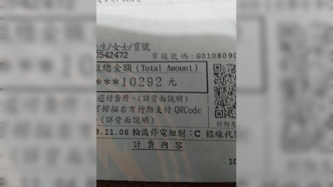原PO貼出電費單。圖/翻攝自爆怨公社臉書