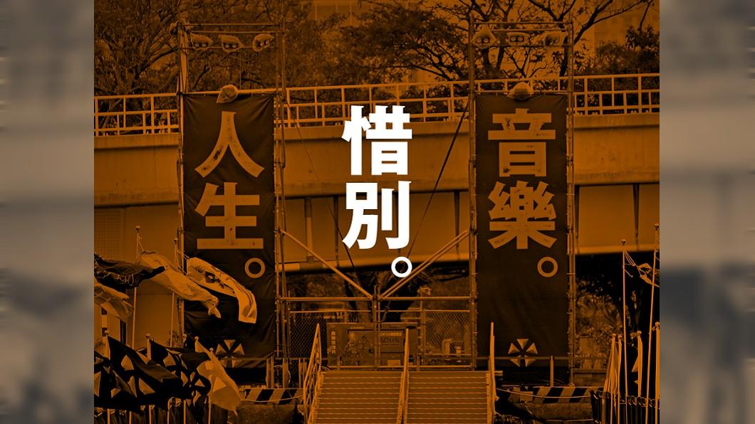 圖/翻攝自Megaport 大港開唱臉書 快訊/稱「感受不到市長支持」 大港開唱明年停辦