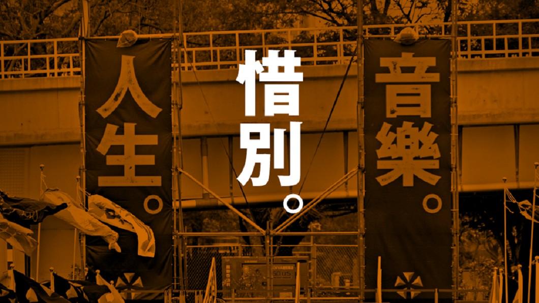 「大港開唱」宣布明年停辦!圖/翻攝自Megaport 大港開唱臉書