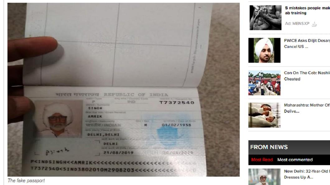 32歲男子持假護照打算赴美。 圖/翻攝自Mumbai Mirror