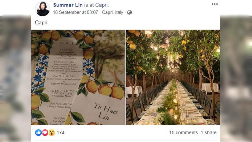 圖/翻攝自Summer Lin臉書