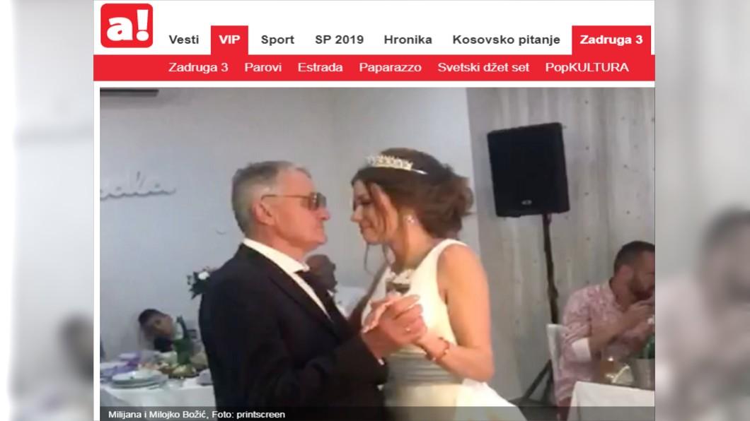 前幾日2人終於完成登記,舉辦婚禮。圖/翻攝自alo.rs