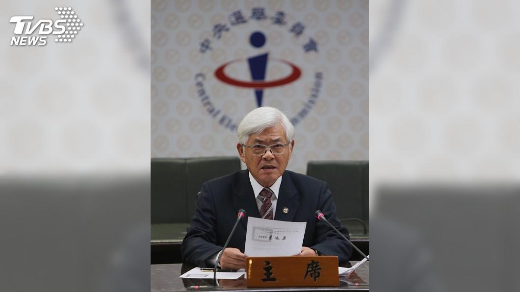 圖/中央社 2020總統選戰起跑 首設應變中心處理突發狀況