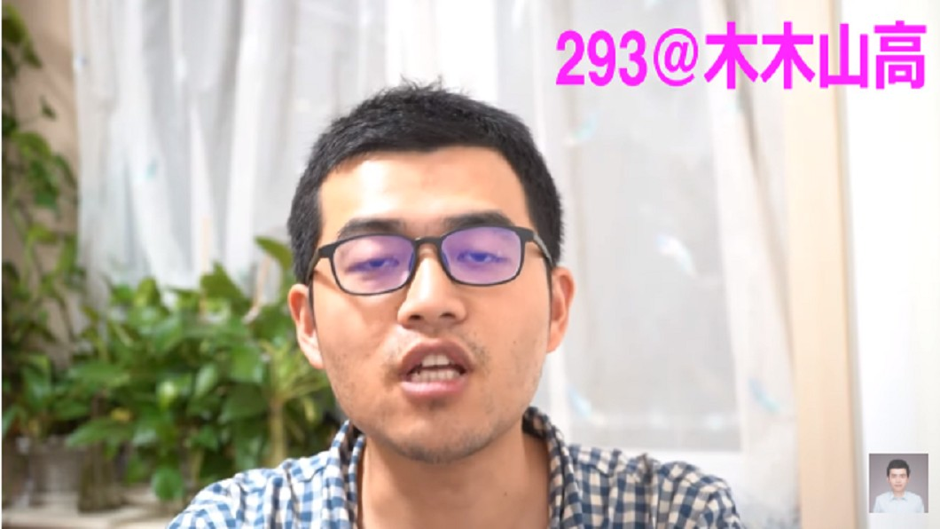 大陸網紅昨天上傳一部影片,希望給台灣網友講講邏輯。 圖/翻攝自 Song Lin YouTube頻道