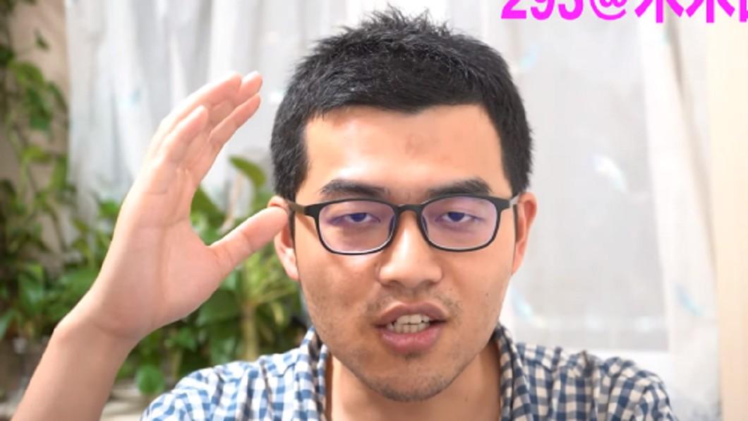 大陸網紅怒嗆「台北弱爆了」。 圖/翻攝自 Song Lin YouTube頻道 陸網紅才嗆「台北弱爆了」 再開噴台網友:無腦謾罵