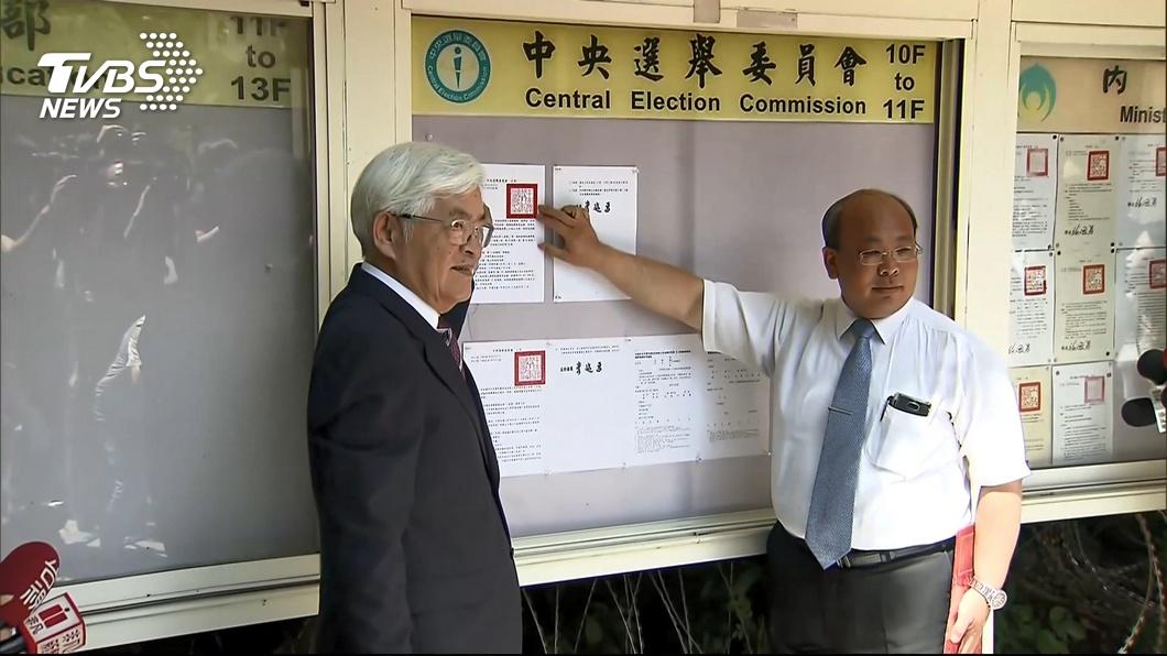 中選會昨(12日)發布第15屆總統選舉公告。圖/TVBS資料照 申請總統連署登記首日 「國道上救雞」法師來了
