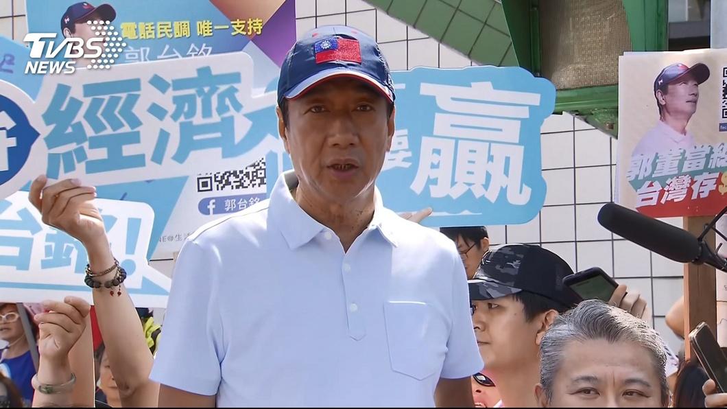 郭台銘陣營今日宣布,即刻起郭台銘正式退出國民黨。(圖/TVBS) 郭台銘退國民黨批迂腐 韓粉圍攻嗆:輸不起