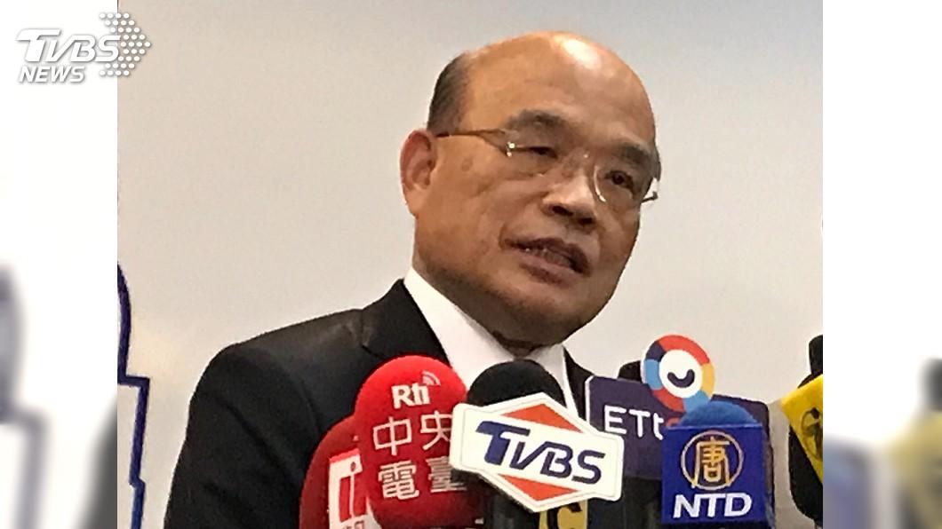 圖/中央社 政院通過印花稅廢止案 蘇貞昌:減輕人民稅負