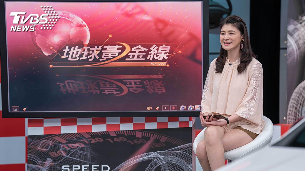 TVBS《地球黃金線》主持人蘇宗怡。圖/TVBS