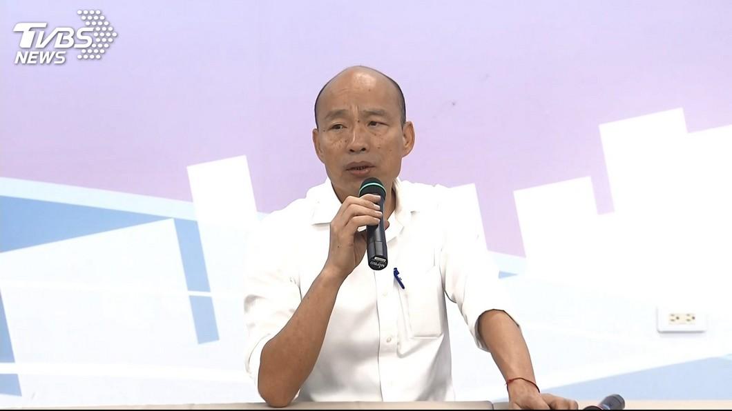圖/TVBS 你說我聽!韓國瑜將辦青年論壇 邀年輕人「走出同溫層」