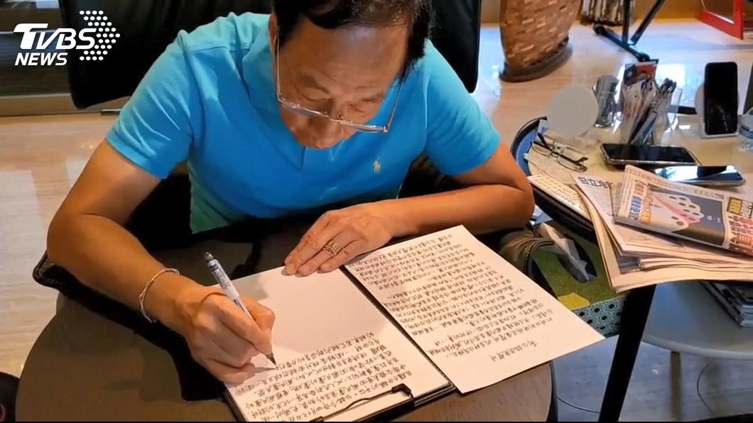 郭台銘親手寫退黨聲明。圖/TVBS