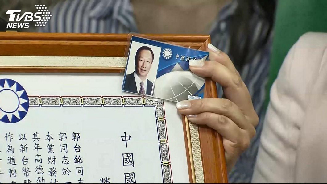 圖/TVBS 郭台銘速退黨!國民黨挖出影片質問:你的信用呢?