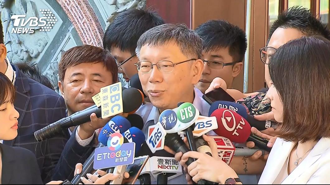 圖/TVBS 郭董退黨 柯文哲脫口:「白海豚」個人利益大於政黨利益