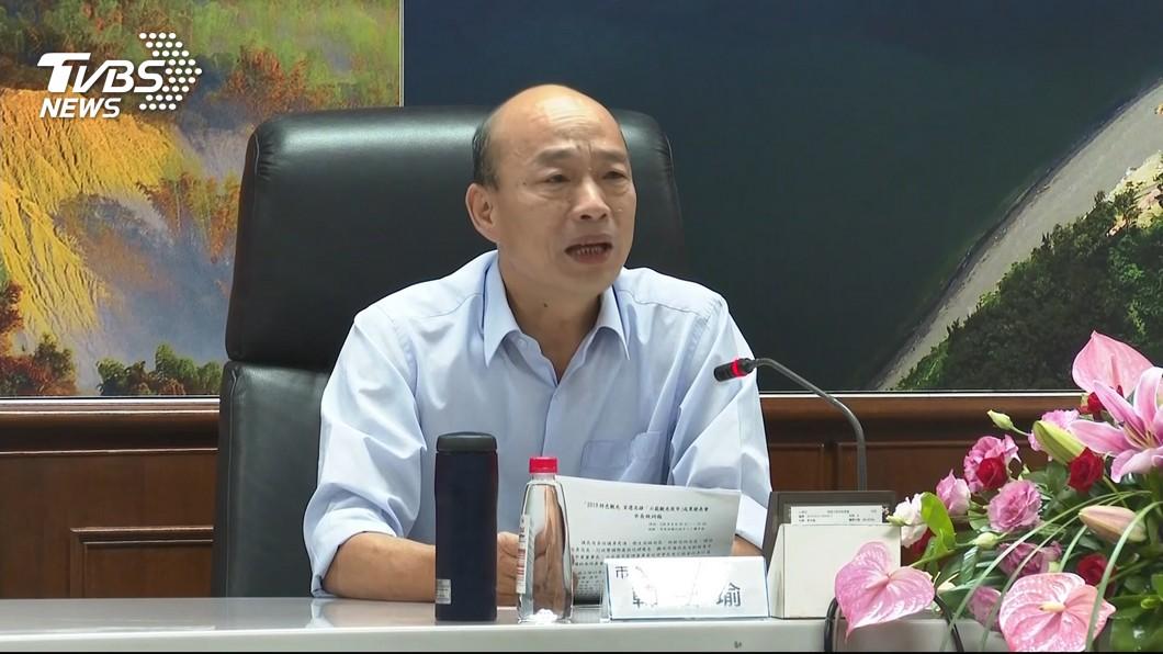 資料照/TVBS 願意親簽罷免書! 韓國瑜:接受高雄市民公平的裁判