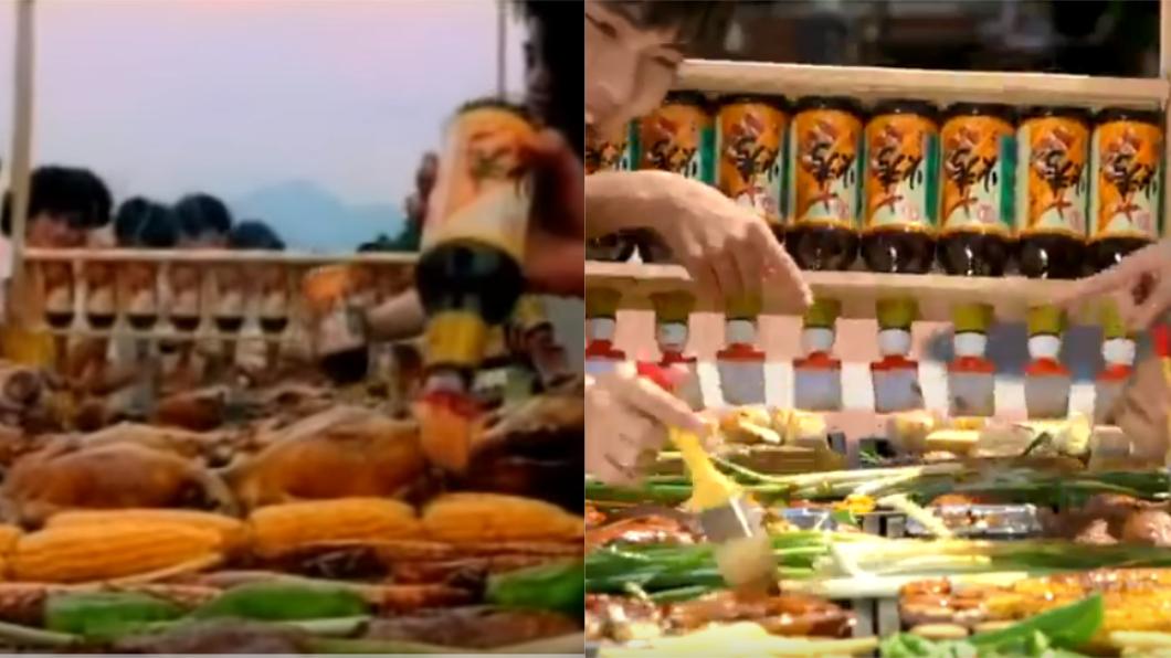 古早的烤肉醬廣告依舊盛行,前年翻拍新版。圖/翻攝自YouTube