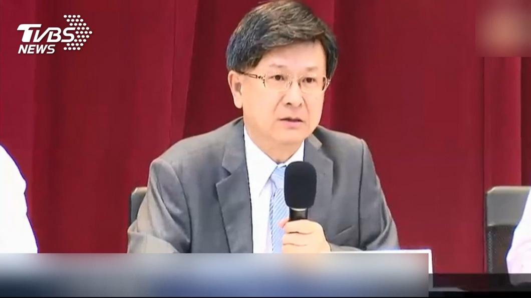 圖/TVBS 石木欽涉不當行為請辭 藍委要蔡總統道歉