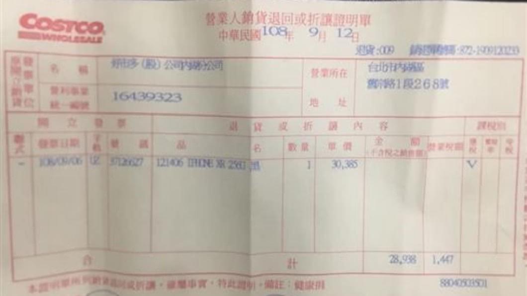 網友貼出收據證明手機是在9月6日購買,不可能是二手機。 圖/翻攝自爆料公社