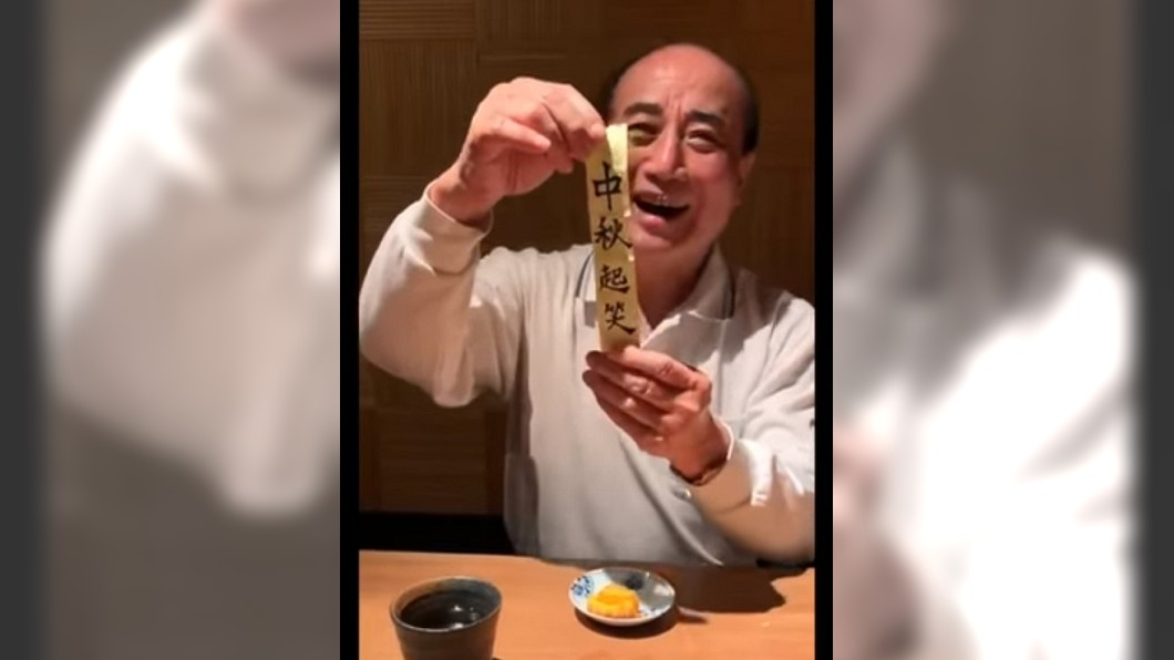 圖/翻攝台灣公道伯 王金平臉書