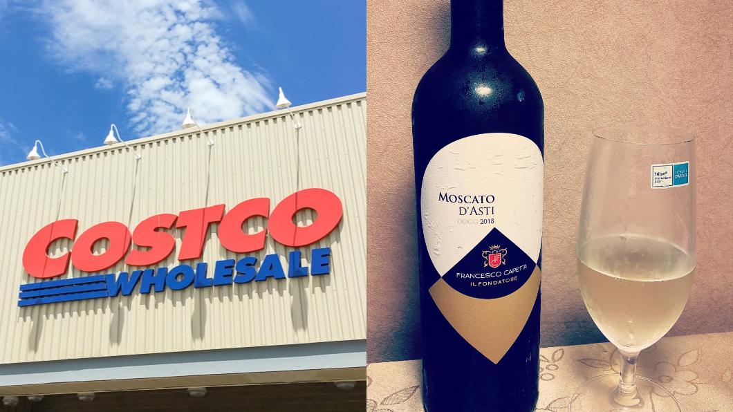 這款「把妹神酒」讓網友一喝就驚豔。圖/翻攝自臉書「Costco好市多 商品經驗老實說」 好市多「把妹神酒」曝光! 網瘋:每次去都缺貨
