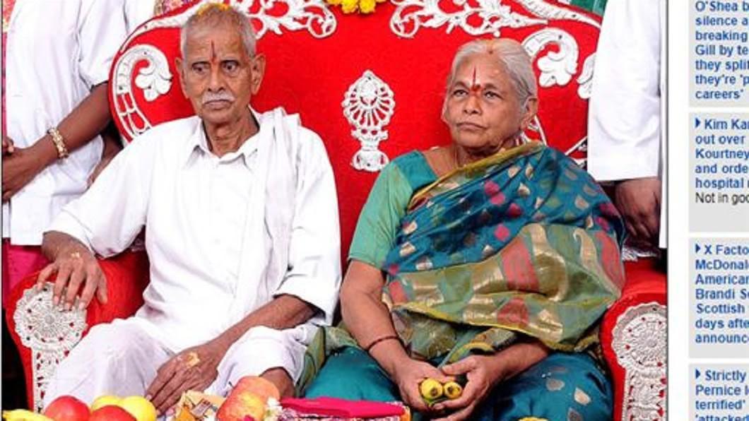 一對印度夫婦利用「人工授精」的方式懷孕,生下雙胞胎。圖/翻攝自每日郵報