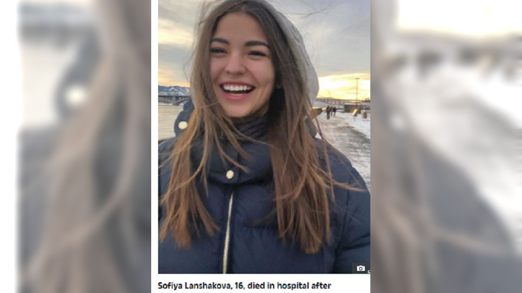 俄羅斯一名16歲少女索菲亞突然腹痛死亡,子宮也跟著不見。 圖/翻攝自太陽報 正妹出國度假肚痛就醫 8小時後死亡子宮「被」消失