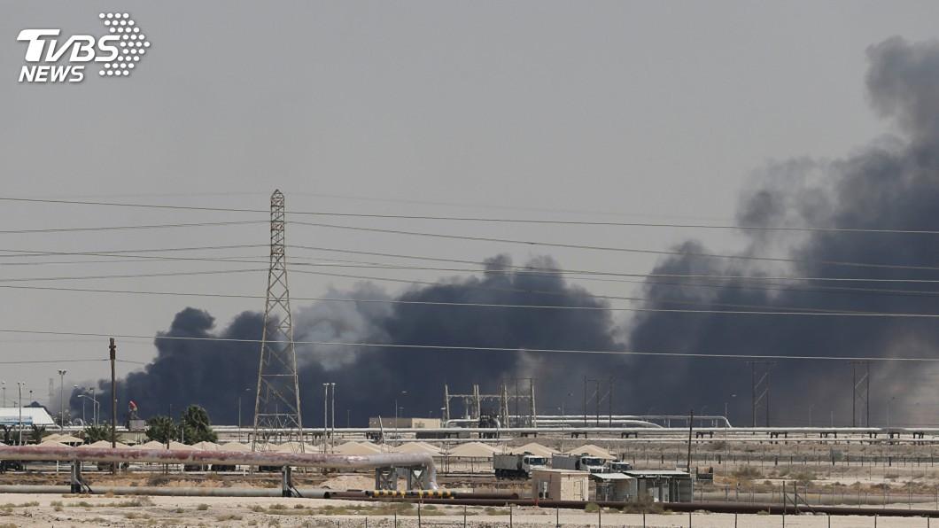 圖/達志影像路透社 遭美指控為攻擊沙國煉油廠幕後黑手 伊朗駁斥