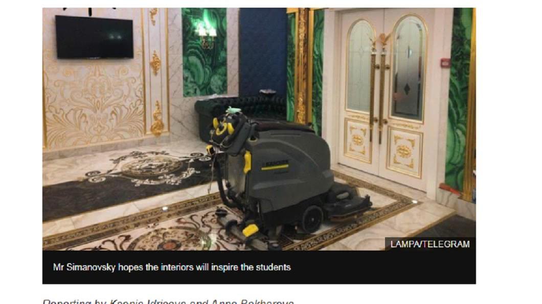 富豪重金助母校重建。 圖/翻攝自BBC