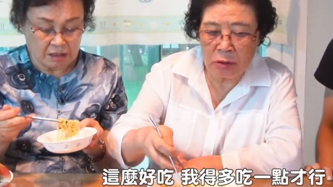 圖/翻攝自「韓勾ㄟ金針菇 찐쩐꾸」YouTube 台式泡麵夯到國外! 韓國大媽給「它」破滿分好評