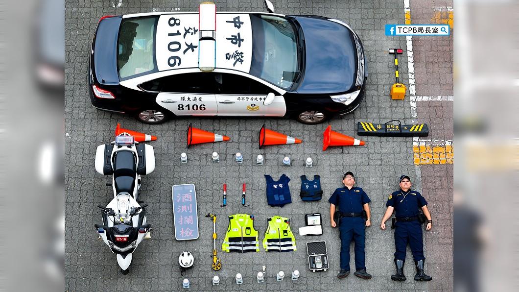 圖/翻攝自《TCPB局長室》臉書 台版「警察真人開箱」挑戰! 右下亮點網笑翻:好逼真