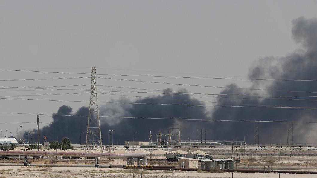 圖/達志影像路透 沙烏地阿拉伯石油遇襲 全球頓減5%供油量