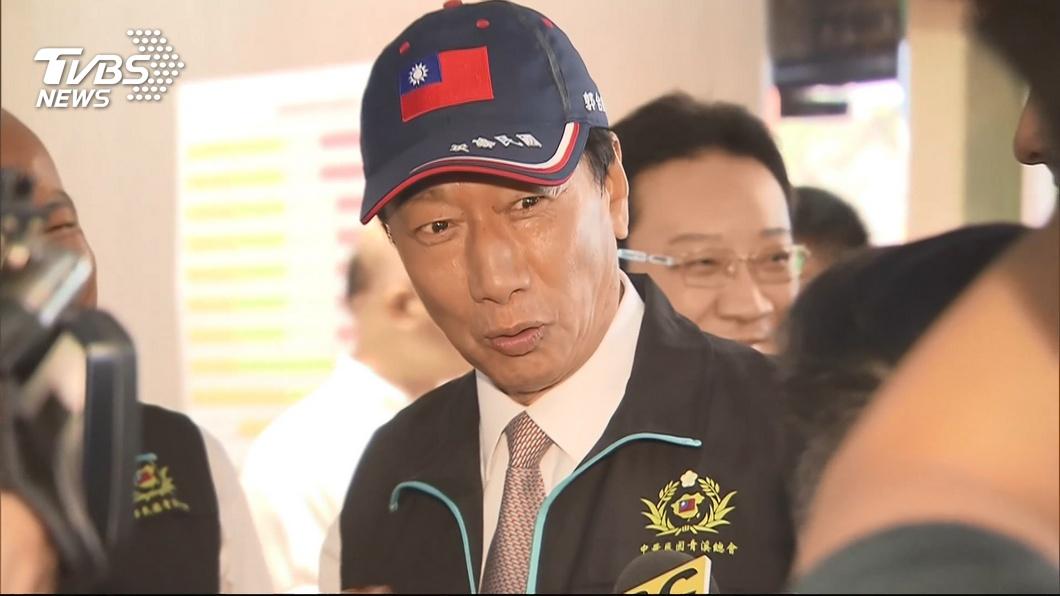 鴻海集團創辦人郭台銘16日宣布退出2020總統大選。圖/TVBS 早預測郭董會棄選 名嘴爆內幕:下個高潮的開始
