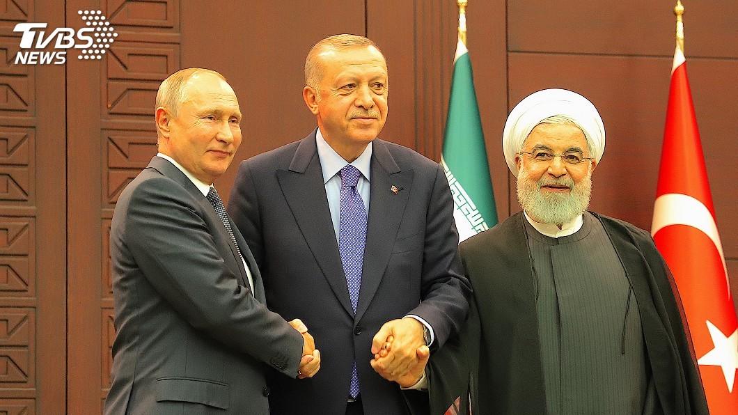 圖/中央社 土俄伊朗三方峰會 就敘利亞憲法委員會達成協議
