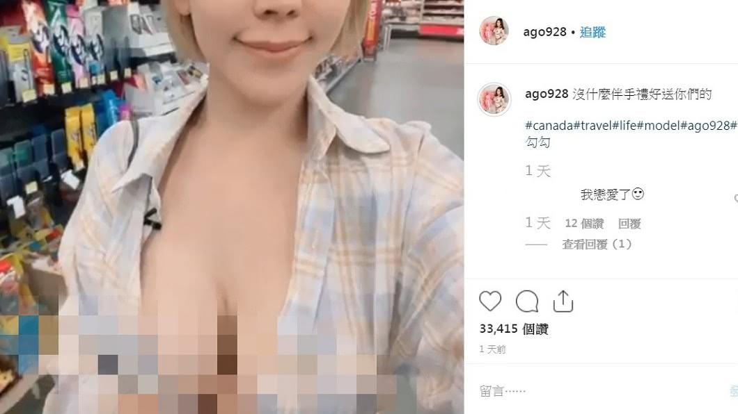 圖/翻攝自楊勾勾IG