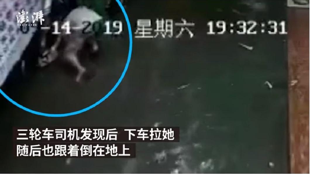 廣西1名司機見少女倒在水哩,伸手相救自己也倒下,2人雙雙身亡。(圖/翻攝自YouTube) 少女下車突倒在水中 司機好心伸手救雙亡