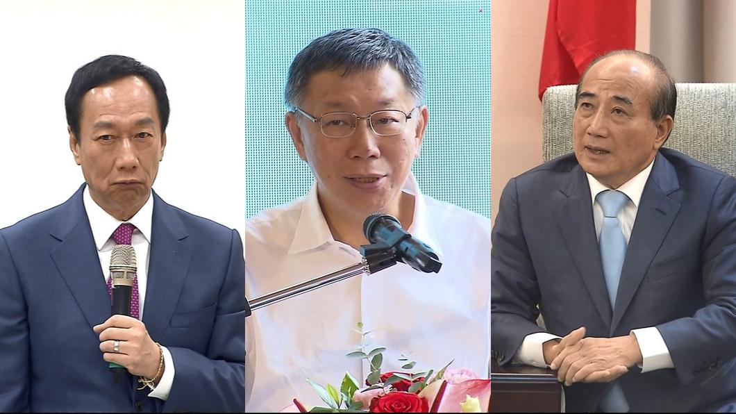 2020總統大選將在明年1月11日投票。圖/TVBS 總統大選申請連署截止 郭柯王均未登記