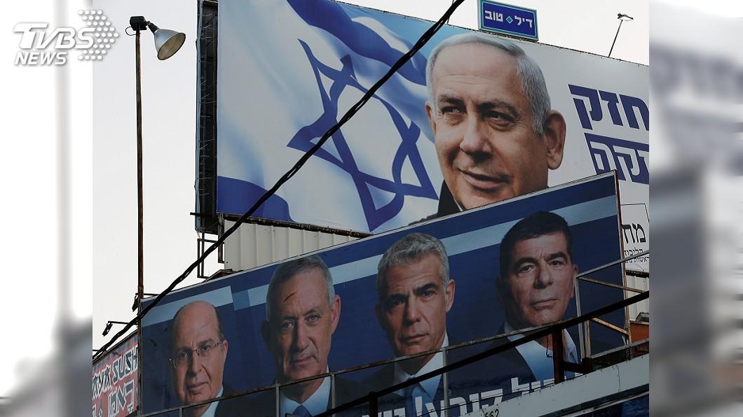 圖/達志影像路透社 以色列選後再陷僵局 可能組大聯合政府解套