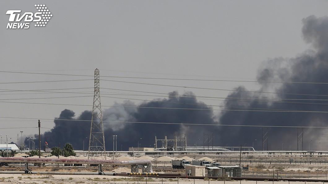 圖/達志影像路透社 沙國煉油廠挨炸 伊朗外長:美無法接受葉門會反擊