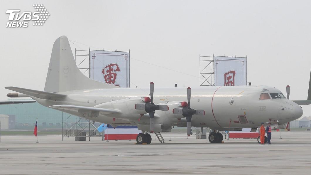 示意圖/中央社 P-3C反潛機飄燒焦味緊急返場 空軍:人機均安