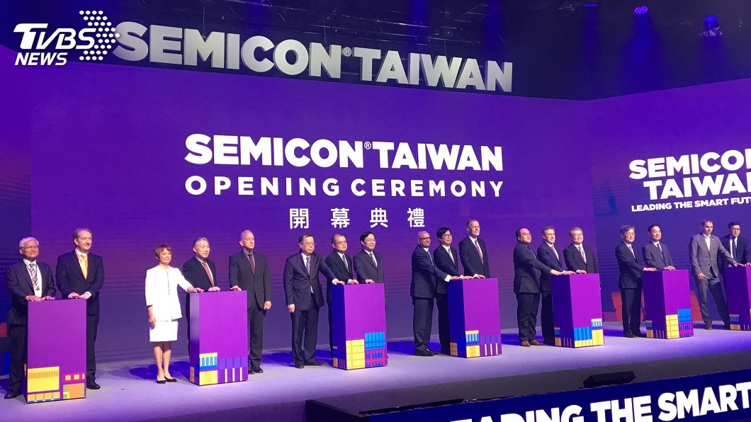 圖/中央社 國際半導體展開幕 陳其邁:提升台灣價值鏈地位