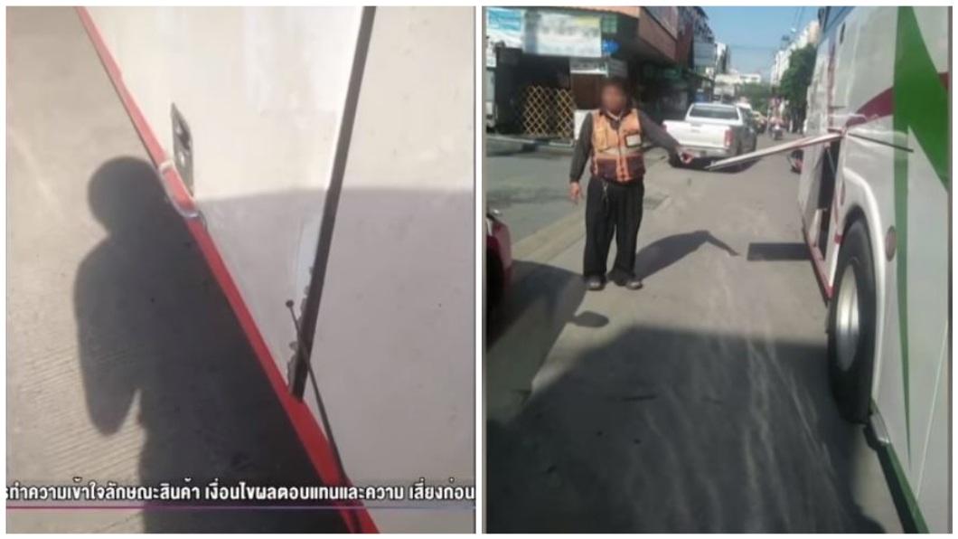泰國曼谷日前發生一起駭人聽聞的意外事故,整個過程與1輛遊覽車有關。(圖/翻攝自YouTube) 騎車從旁經過遊覽車…行李箱門突開 男遭割喉亡