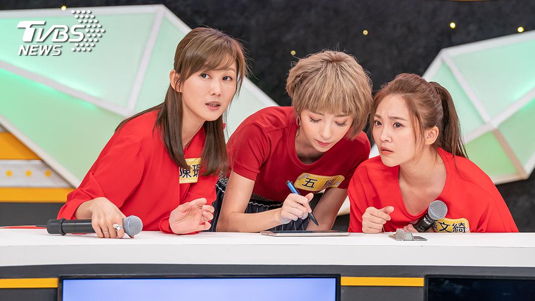 TVBS歡樂台《食尚玩家-歡樂有夠讚》(左起)陳珮麒、五熊、張文綺。圖/TVBS