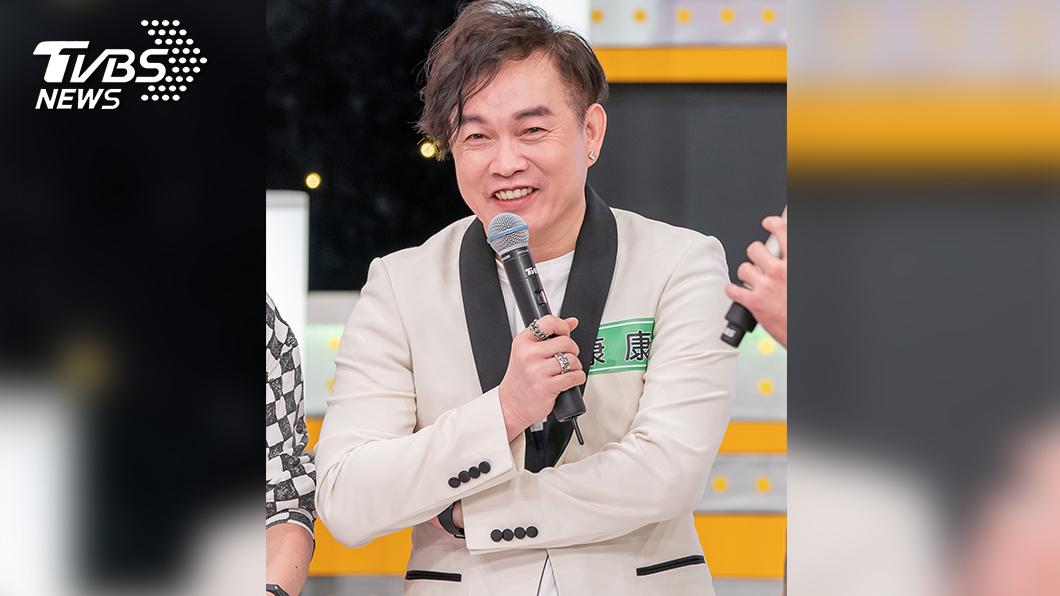 TVBS歡樂台《食尚玩家-歡樂有夠讚》來賓康康。圖/TVBS