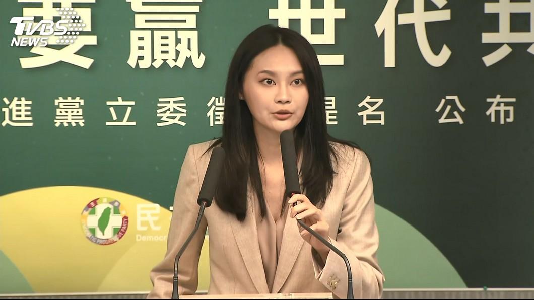圖/TVBS 「只有我才會贏」 綠徵召賴品妤戰汐止立委
