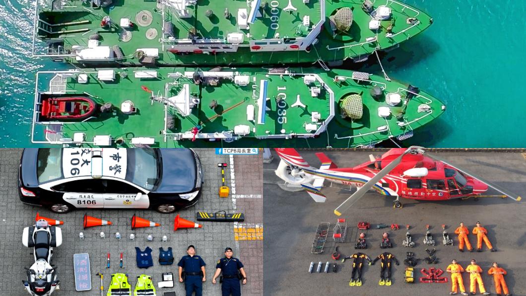 圖/翻攝自TCPB 局長室、海巡署長室 Coast Guard、空中勤務總隊飛行勤務專頁 各單位都拚了!全球瘋「真人開箱」 瑞士警局掀熱潮