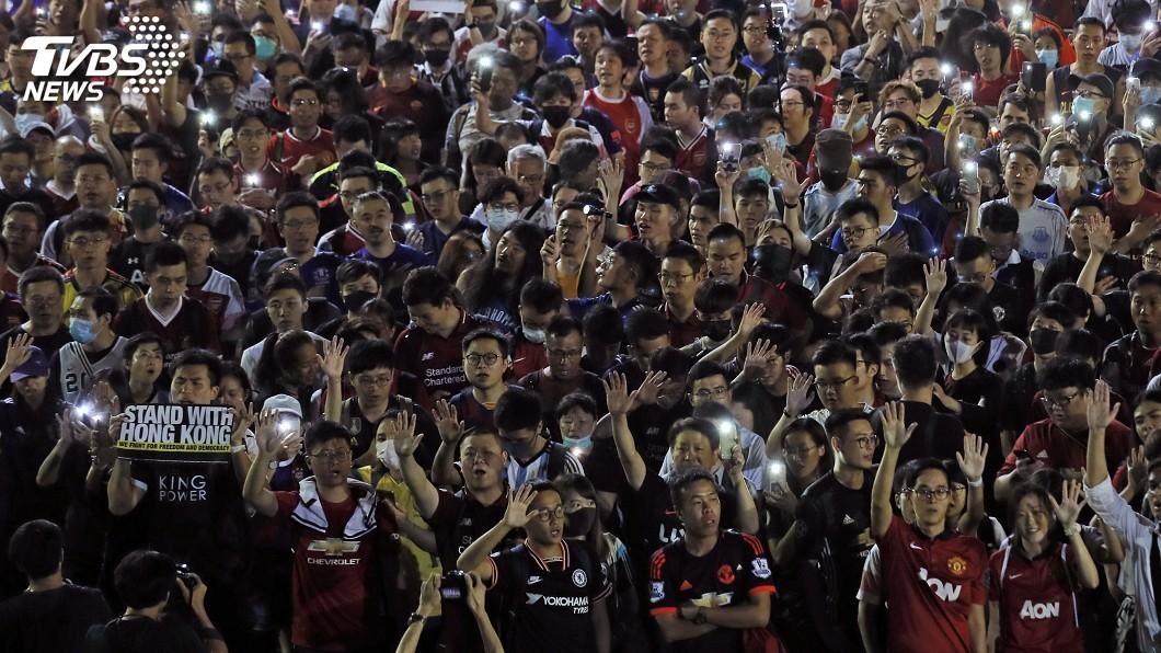 圖/達志影像美聯社 香港人權法 美國會委員會定下週開始表決
