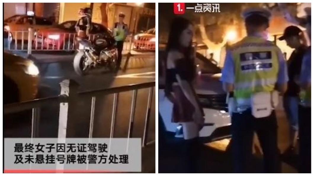 辣妹隨後被交警攔下,竟查出她無照駕駛且車輛未懸掛車牌。(圖/翻攝自微博)