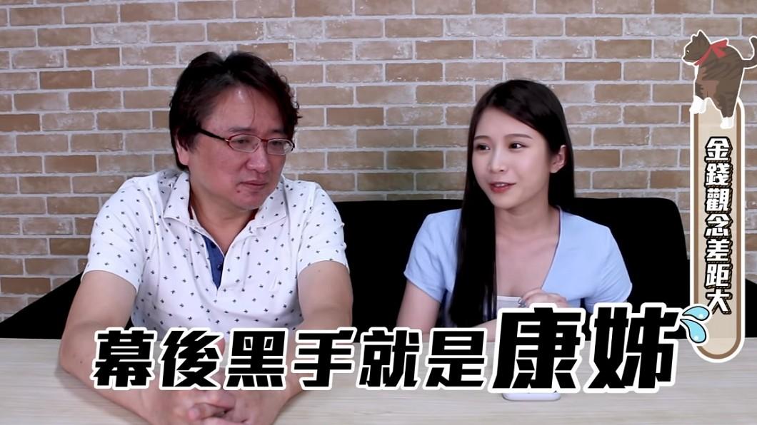 圖/翻攝自YouTube鄭家純頻道